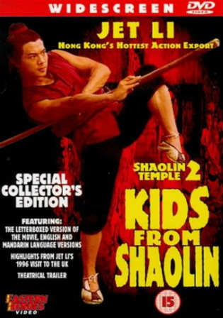 Shaolin Temple 2 Kids From Shaolin 1984 BRRip 800MB Hindi Dual Audio 720p watch Online Full Movie Download bolly4u