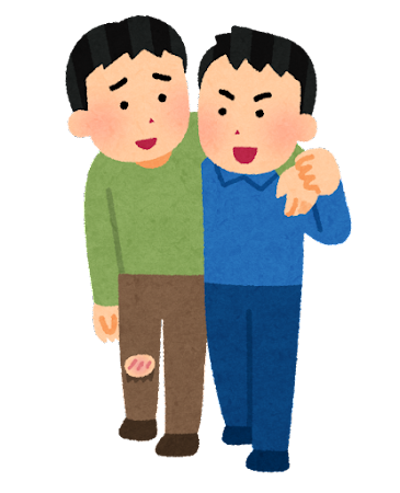 けが人に肩を貸す人のイラスト(男性)
