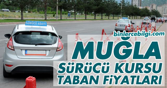 Muğla Sürücü Kursu Fiyatları 2021, Muğla'da ehliyet kurs ücretleri 2021 taban fiyat listesi