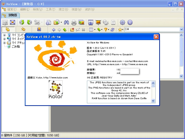 photo recovery genius v1 3 繁 中 免 安裝 版