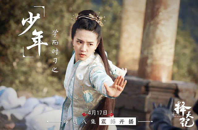 Fighter of the Destiny c-drama