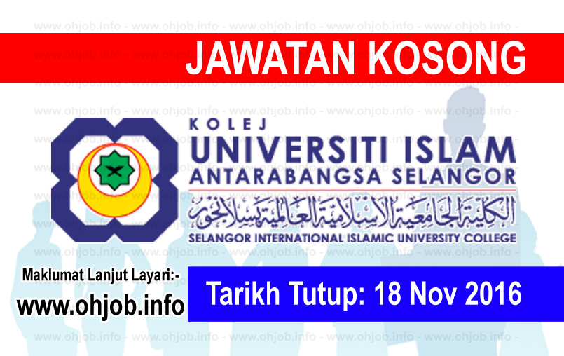 Jawatan Kerja Kosong Kolej Universiti Islam Antarabangsa Selangor (KUIS) logo www.ohjob.info november 2016