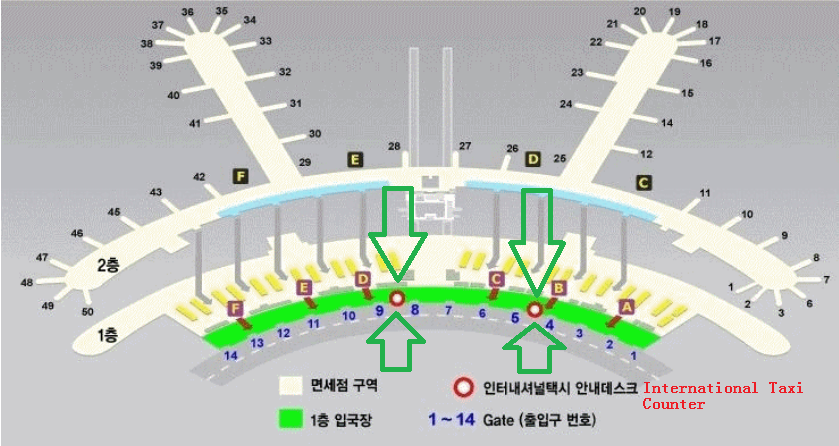 Myeong-dong: Taxi Fare from Incheon Airport to Myeongdong ...