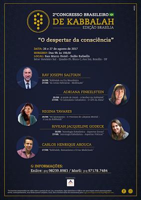 Vem aí o 2º Congresso Brasileiro de Kabbalah
