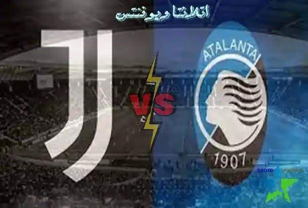اتلانتا,يوفنتوس,يوفنتوس ضد اتلانتا,يوفنتوس ضد اتالانتا,أتلانتا و يوفنتوس,يوفي ضد اتالانتا,مباراة يوفنتوس واتلانتا,تشكيلة,رونالدو ضد اتلانتا,ملخص مباراة يوفنتوس واتلانتا,أتلانتا,تشكيلات كرة القدم,تحليل تكتيكي يوفنتوس و اتالانتا 2-2 الدوري الإيطالي,ملخص يوفنتوس و اتالانتا 2-2 الدوري الإيطالي