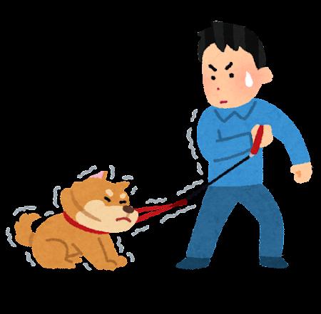 散歩を嫌がる犬のイラスト