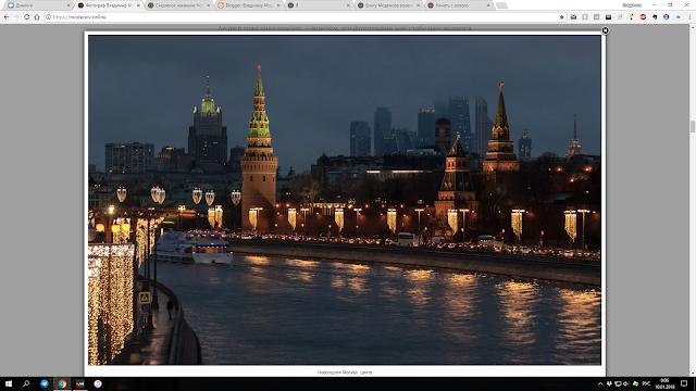 Фотоблог Моденова https://modenov.online/
