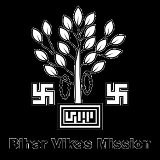 Bihar Vikas Mission Recruitment 2018