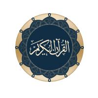 قرآن آندرويد