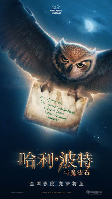 'Harry Potter e a Pedra Filosofal' será lançado em 3D e em 4K após a reabertura dos cinemas chineses | Ordem da Fênix Brasileira