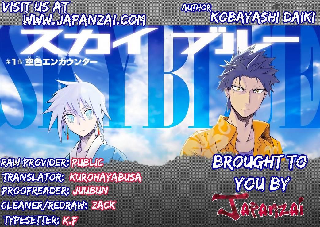 sky-freedom-manga-chapter-3