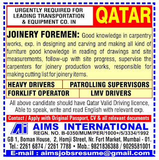 Transportation and Equipment Company in Qatar