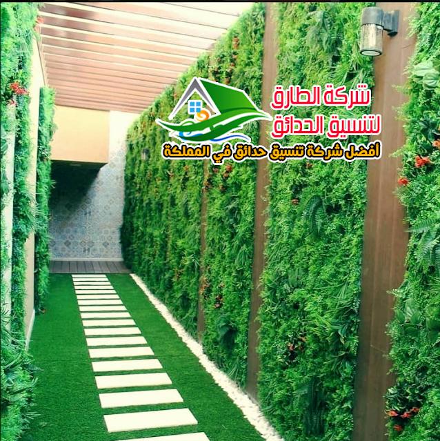 شركة تنسيق حدائق منزلية تنسيق حدائق المنازل شركة تنسيق حدائق أحواش منزلية