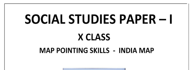 10th Class Social Studies Mapping Skills paper I Download/2020/04/ssc-10th-class-social-map-pointing-paper-1-download.html