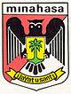 logo lambang cpns kab Kabupaten Minahasa