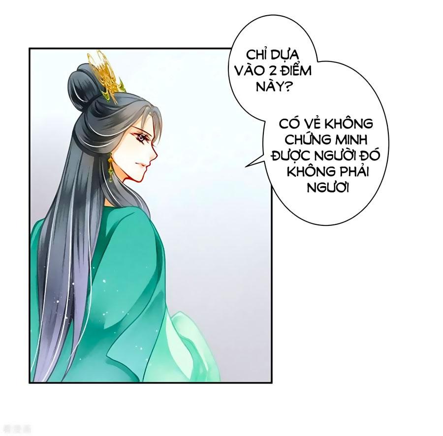 Ái Thượng Vô Địch Tiếu Hoàng Hậu chap 131 - Trang 23