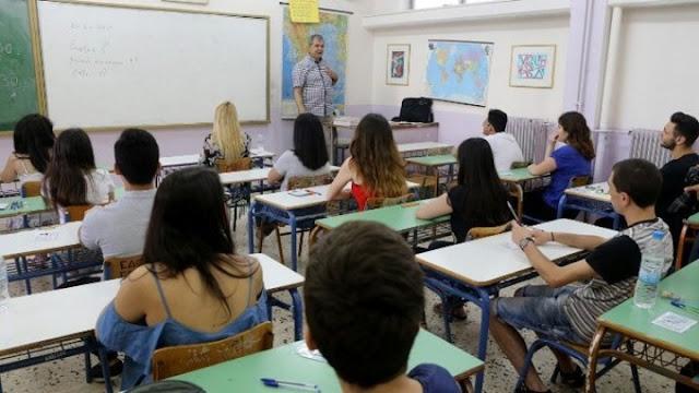 Πιθανό το σενάριο να μην πραγματοποιηθούν προαγωγικές εξετάσεις και φέτος σε Γυμνάσια-Λύκεια