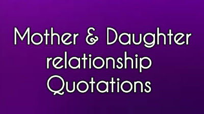 quotes mother daughter