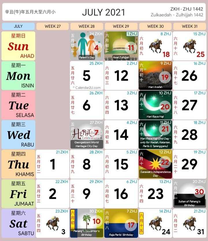 Kalendar 2021 Cuti Sekolah Malaysia (Kalendar Kuda PDF)
