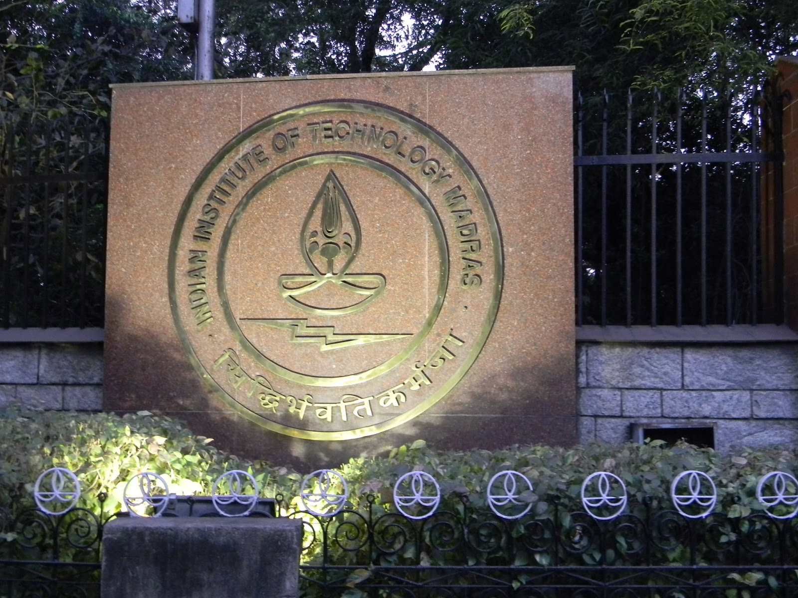 IIT Madras Wikipedia: Chennai Trip -Visit To IIT Madras