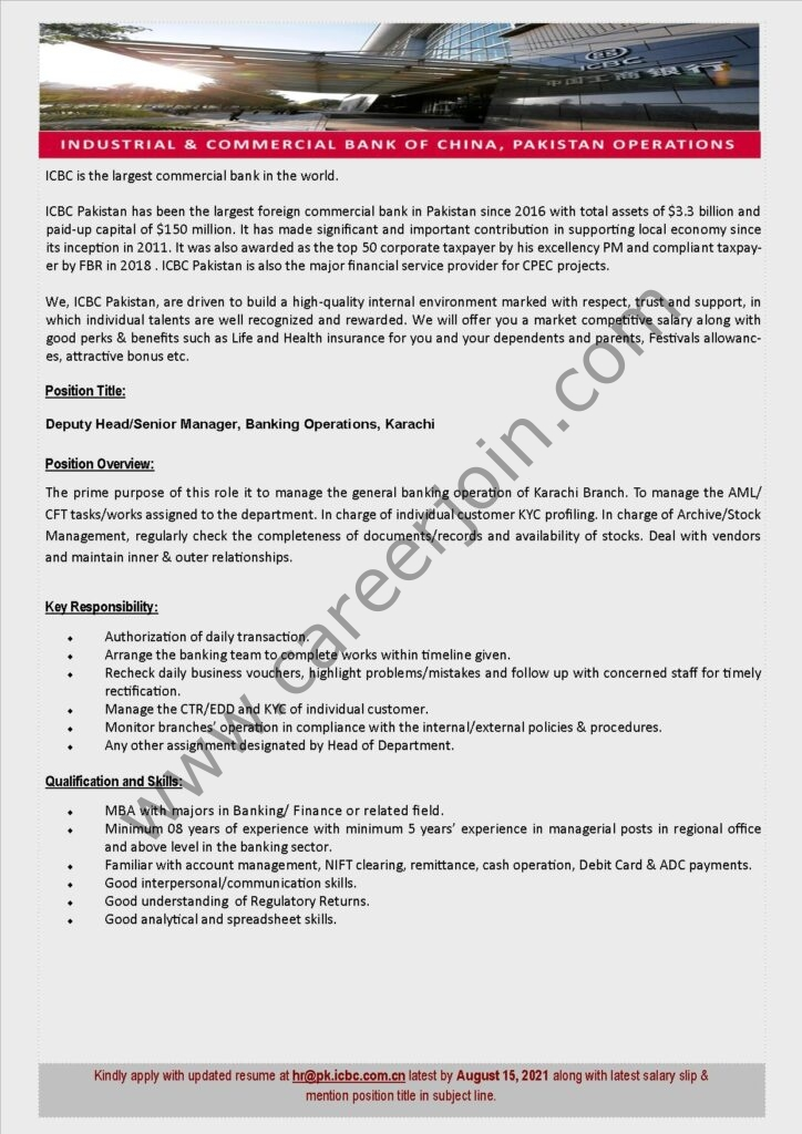 Industrial and Commercial Bank of China Ltd ICBC Jobs Deputy Head/Senior Manager
