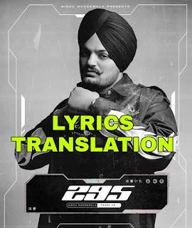 295 Lyrics Meaning/Translation in English – Sidhu Moosewala