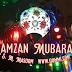 यह रमजान हर वर्ष के रमजान से अलग है | रमजान मुबारक || एस एम मासूम