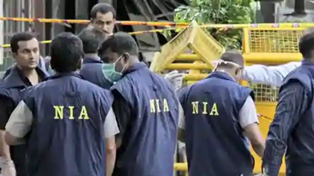 NIA Team