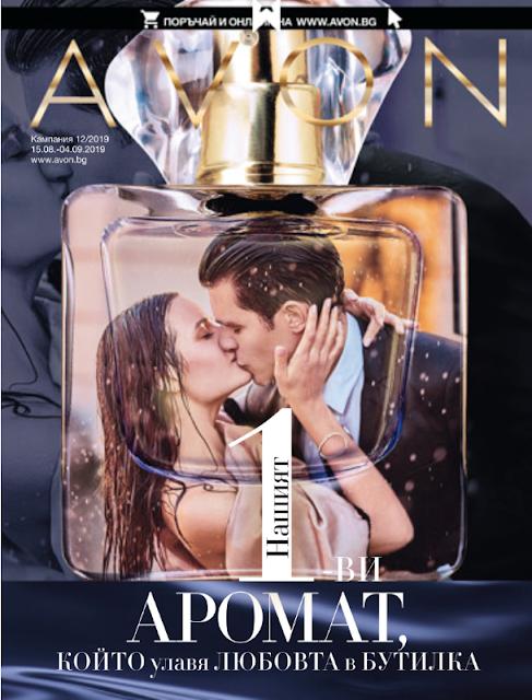 Avon брошура-каталог № 12 15.08 - 04.09 2019