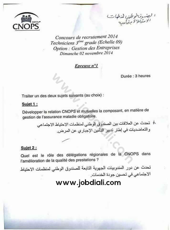 Concours de Recrutement Techniciens 3ème grade Option : Gestion des Entreprises 2014 - CNOPS