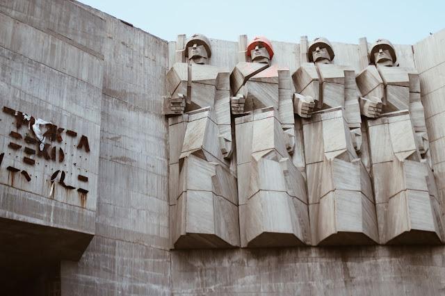 Bułgaria pomnik przyjaźni