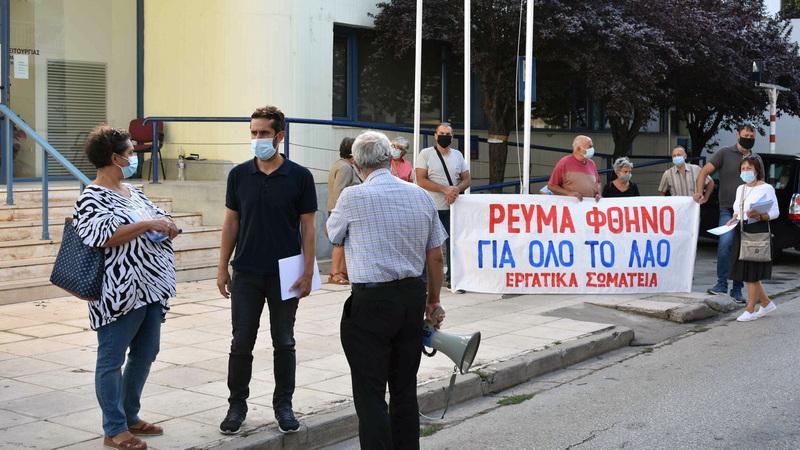 Αλεξανδρούπολη: Κινητοποίηση Σωματείων στη ΔΕΗ ενάντια στις αυξήσεις στα τιμολόγια ρεύματος