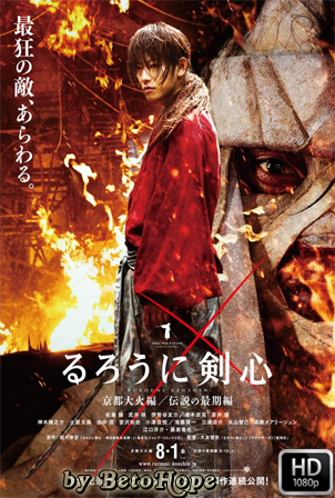 Rurouni Kenshin: Kyoto en llamas [2014] [1080p] [Latino-Japones] [Google Drive] GloboTV