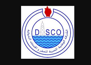 وظائف الشركة الوطنية المصرية للحفر و البترول داسكو DASCO - بتاريخ 23 / 12 / 2020