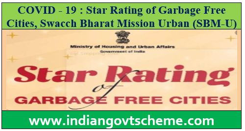 Star+Rating+of+Garbage+Free+Cities
