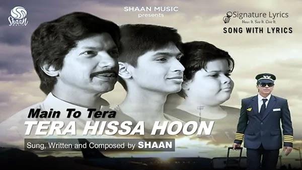 Tera Hissa Hoon Lyrics - Shaan | Fathers Day Song