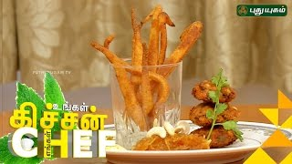 Ungal Kitchen Engal Chef 25-10-2016 Puthuyugam Tv