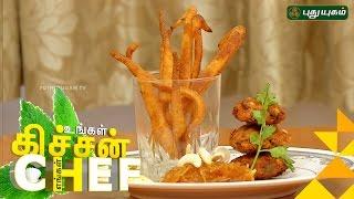 Ungal Kitchen Engal Chef 25-10-2016 Puthuyugam Tv