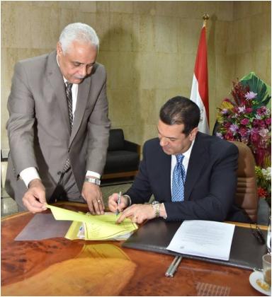 رابط مباشر لنتيجة الشهادة الاعدادية للفصل الدراسى الثاني بمحافظة اسيوط 2017