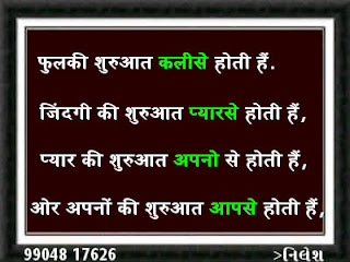 best friendeship shayari in hindi