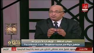 برنامج منهج حياة حلقة الاثنين 12-12-2016 مع محمد محفوظ