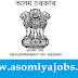 Directorate of Forensic Science, Assam Recruitment 2019