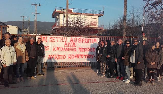 Άρτα:Οι Κάτοικοι Του Δήμου Νικολάου Σκουφά Διαμαρτυρήθηκαν Για Το Ενδεχόμενο Δημιουργίας Δομής Προσφύγων...