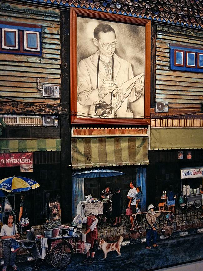 Roungrit Songsri - Thai King Rama IX Art