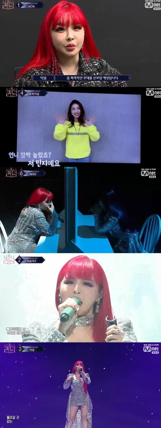 2NE1 Gong Minzy show some support to Park Bom with a meaningful video on Queendom.