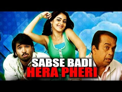 Sabse Badi Hera Pheri (Dhee) Full Movie Download   Filmywap   Filmywap Tube 3