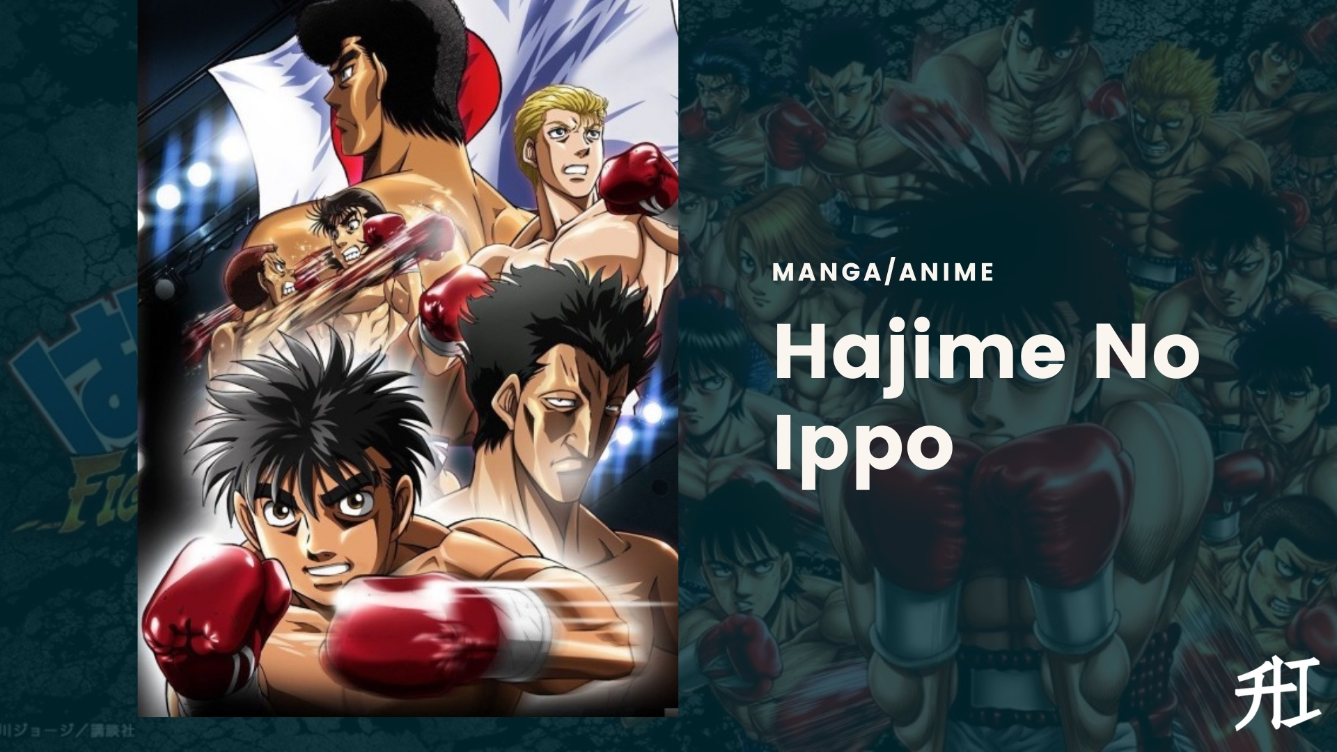 Top 15 Best Anime By Madhouse Studios