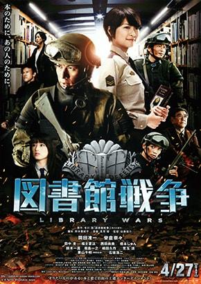 Toshokan Sensou Library Wars