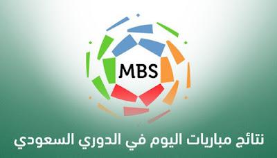"""الأن ◀️ مباراة أبها والرائد """"ماتش"""" مباشر 22-2-2021  ==>>الأن كورة HD أبها والرائد الدوري السعودي"""