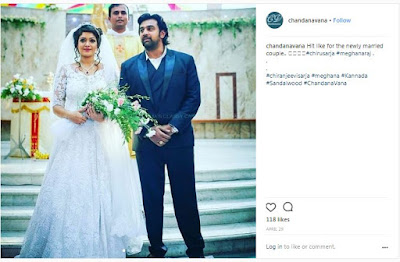 Meghana-Chiranjeevi-poses-after-wedding